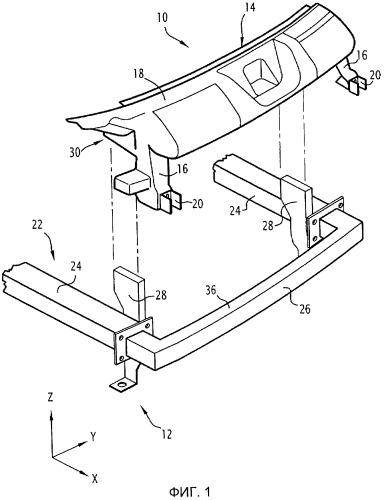 Способ установки бампера на конструкции автомобильного транспортного средства