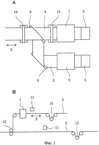 Устройство для вытяжки полимерной пленки