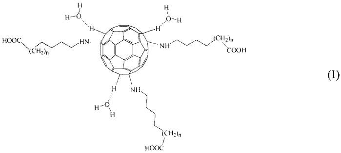 Гидратированные n-фуллерен-аминокислоты, способ их получения и фармацевтические композиции на их основе