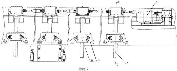 Анодное устройство алюминиевого электролизера