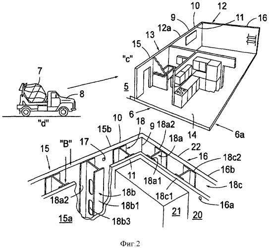 Способ изготовления тяжелого модульного элемента и модульный элемент, изготовленный в соответствии с данным способом
