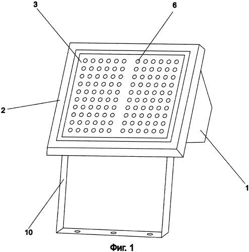 Диодный светильник прямого свечения прожекторный