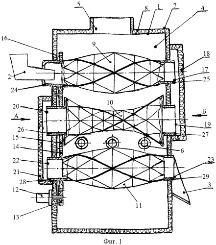 Устройство для непрерывной сушки сыпучих материалов