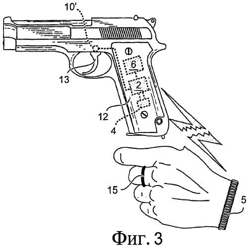 Предохранительное устройство для огнестрельного оружия и система дистанционного управления одной или более единицами огнестрельного оружия, оснащенная названным устройством
