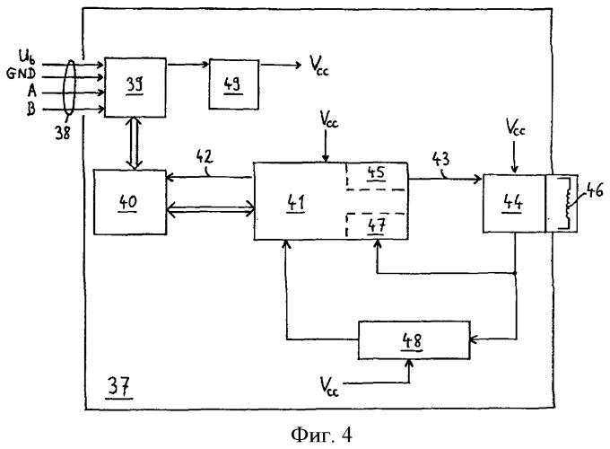 Кабельная схема с цифровой обработкой сигналов