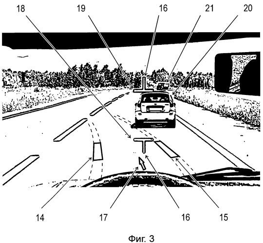 Способ визуального представления информации водителю безрельсового транспортного средства