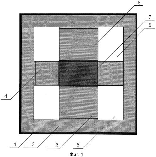 Радионуклидный термоэлектрический генератор (ритэг)