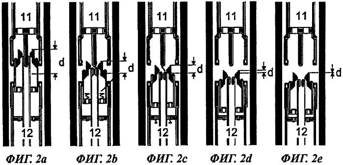 Высоковольтный выключатель с функцией разъединителя и способ управления выключателем