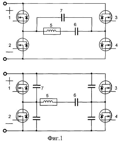 Способ управления автономным согласованным инвертором с квазирезонансной коммутацией