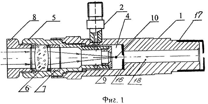 Способ регулирования ионных электрических ракетных двигателей и устройство для его осуществления (варианты)