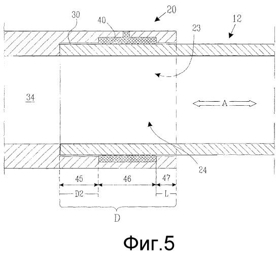 Трубное соединение для вакуумного трубопровода и способ изготовления детали трубного соединения