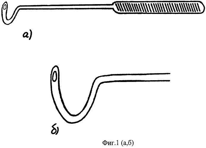 Устройство-проводник для трансоссального шва