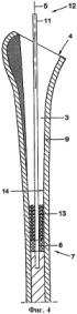 Комплект принадлежностей для фиксации протеза или его части и/или заполнения костных дефектов и способ фиксации протеза или его части с использованием указанного комплекта