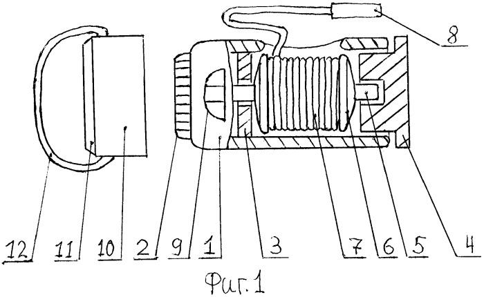 Механическая бритва