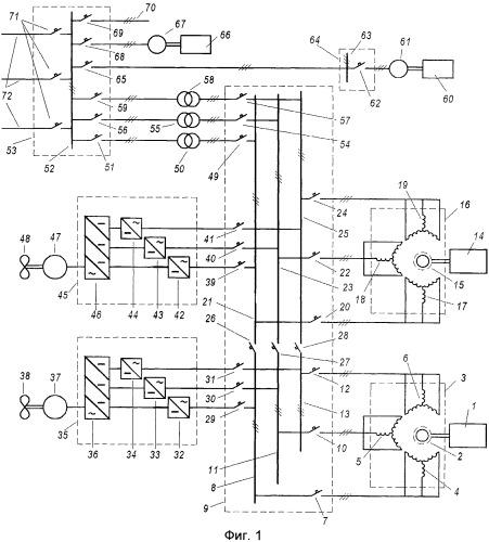 Судовая электроэнергетическая установка (варианты)