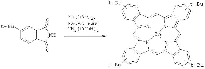 Способ получения мезо-тетрааминотетрабензопорфирината цинка