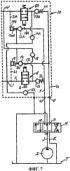 Гидравлическое клапанное устройство регулирования по нагрузке