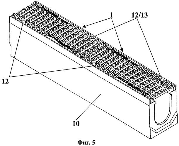 Щелевая решетка для водоотводных каналов (варианты)
