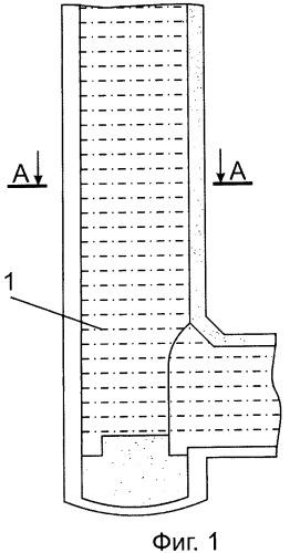 Способ реконструкции вертикальной шахты