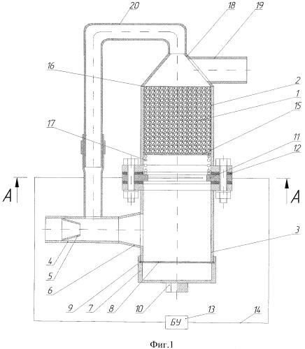 Комбинированное устройство снижения токсичности отработавших газов дизеля