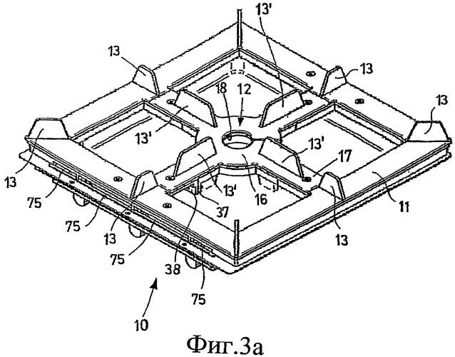 Модульная горелка с оптимизированной подачей, предназначенная для конфорки