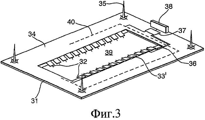Комплект зондов для микроскопа со сканирующим зондом