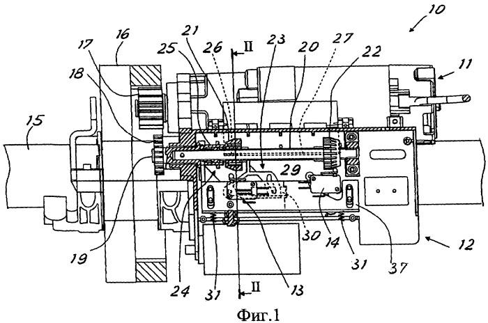 Средство управления перемещением, концевой выключатель для указанного средства и способ установки точки переключения концевого выключателя