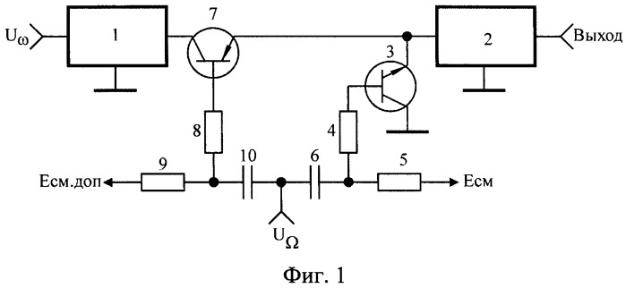 Модулятор амплитуды мощных гармонических сигналов