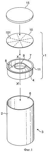 Переходное устройство для прикрепления контейнера к соединительному устройству