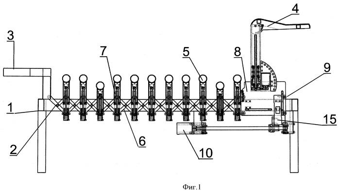 Х-тракционный способ вытяжения и удлинения позвоночника и интерактивная тракционно-релаксационная установка для его осуществления