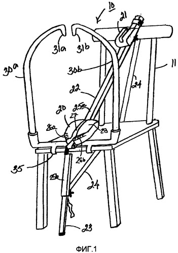 Устройство для терапии позвоночника