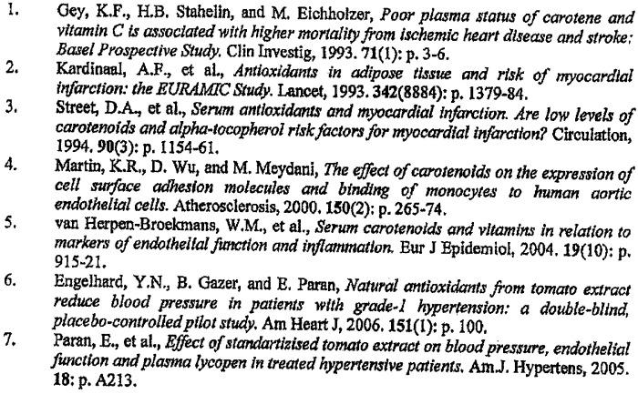 Синергетические комбинации для лечения гипертонии