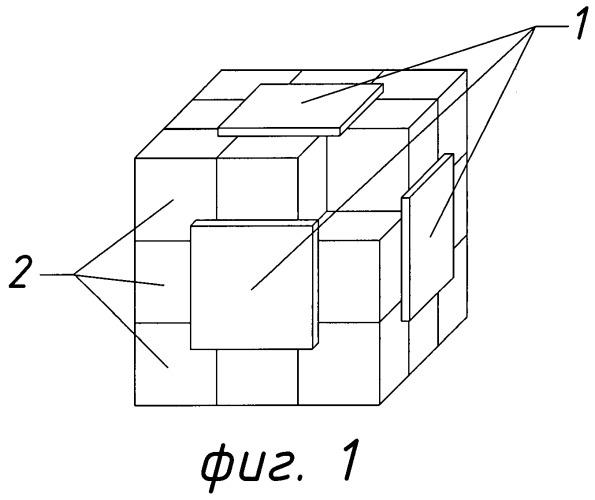 """Куб-головоломка """"19"""""""
