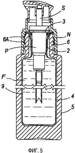 Устройство для распределения при помощи насоса текучих веществ, содержащихся в герметичных условиях в деформируемом мешке, помещенном в жесткий контейнер