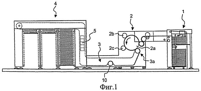 Цилиндрический корпус для ориентации магнитных чешуек, содержащихся в связующем веществе краски или лака, наносимом на листовую или рулонную подложку