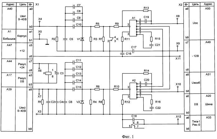 Электронное устройство токовой защиты ббр электровозов серии вл80р