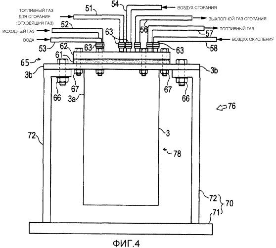 Устройство для выработки водорода и оборудованная им система топливного элемента