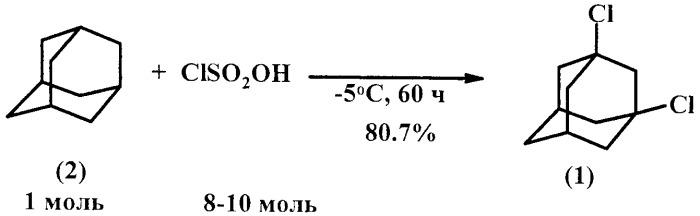 Способ получения 1,3-дихлорадамантана