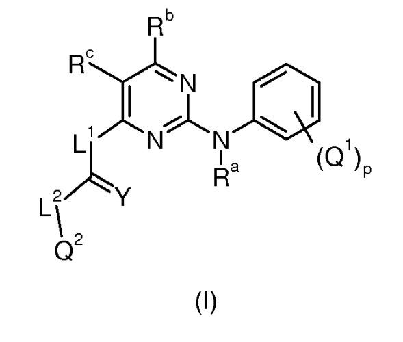 Фунгицидные фенилпиримидиниламино производные