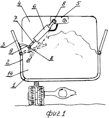 Способ уменьшения объема снежной массы и устройство для его осуществления