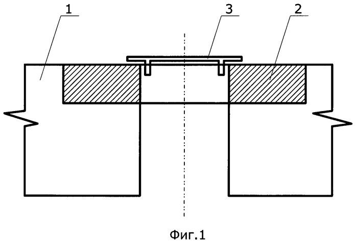 Способ поднятия дорожных люков при строительстве дорог
