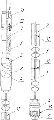 Способ и устройство для крепления неустойчивых пород на протяженных участках стволов скважин