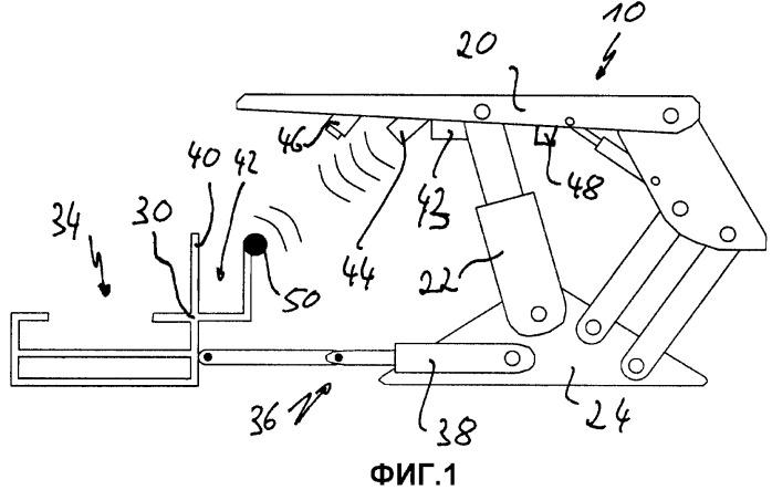 Способ управления шагающим механизмом и устройство для его осуществления