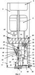 Ракета-носитель, жидкостный ракетный двигатель и блок сопел крена