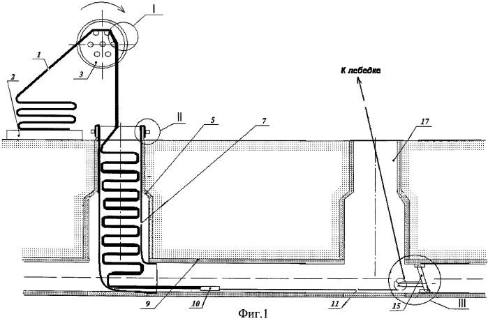 Способ монтажа облицовочного рукава в подземный трубопровод