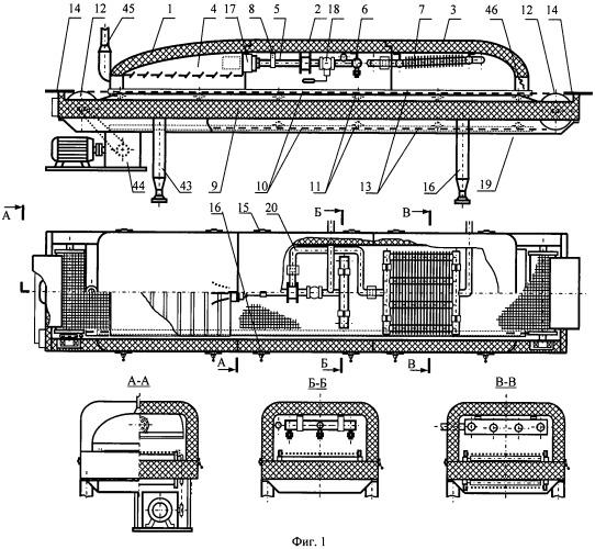 Азотный туннельный аппарат