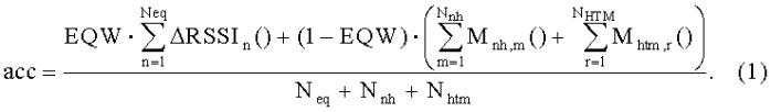 Устройство и способ для определения совпадения позиций с исходной позицией