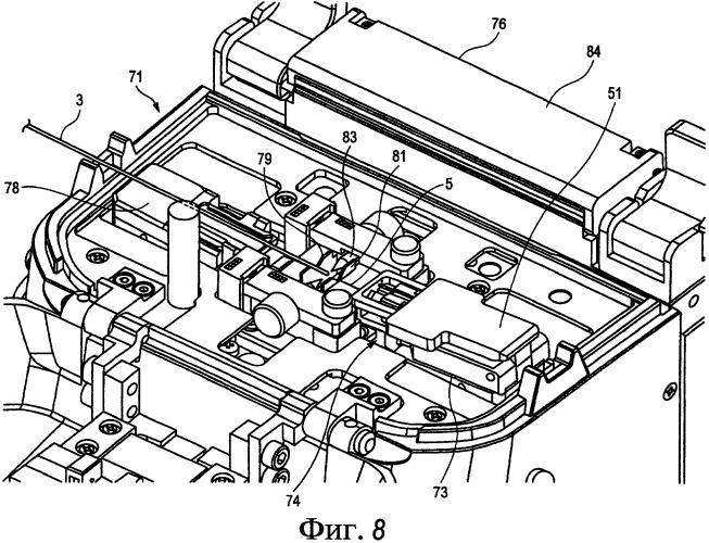 Держатель, устройство для сращивания сплавлением и способ сборки оптического коннектора