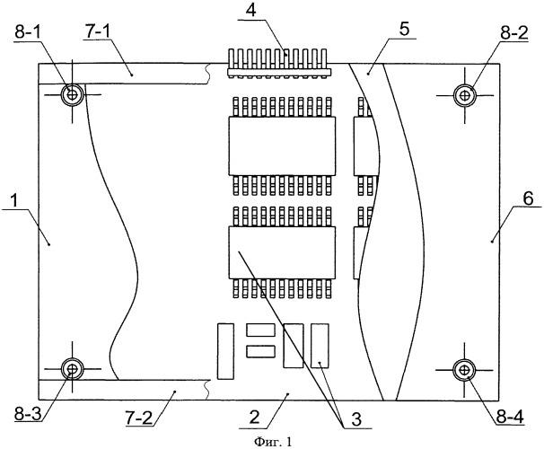 Способ изготовления электронного блока
