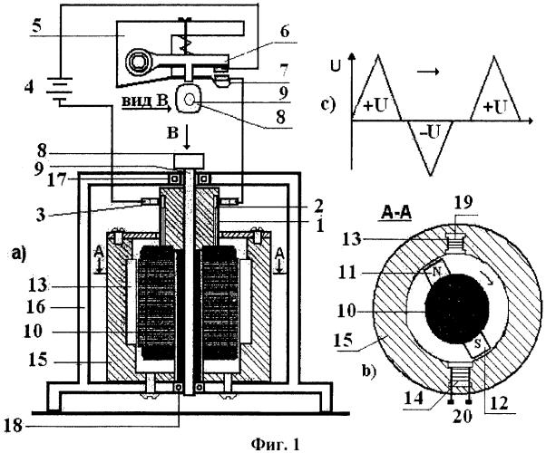 Самовращающийся генератор электрических импульсов